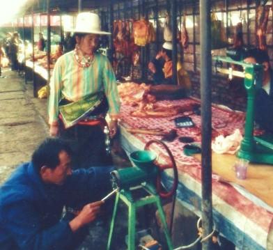 Far west tibétain (août 2004)